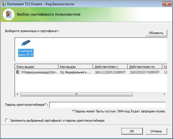 Инструкция по работе в электронном бюджете учет и отчетность регистрация ооо в хабаровске самостоятельно