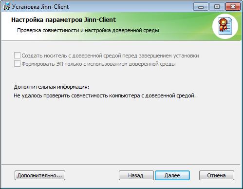 jinn-client-4