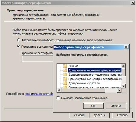44 фз практическая работа на http://www. Zakupki. Gov. Ru/ оос.